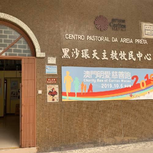 Centro Pastoral Da Areia Preta