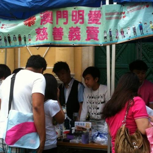 Fundraising Events Volunteers