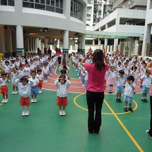 "Jardim Infantil da Caritas (""Caritas Kindergarten"")"