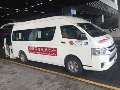 穿梭復康巴士調整服務路線  加強支援節假日出行