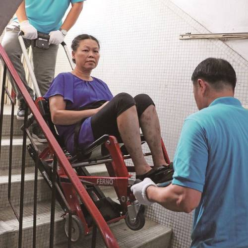 Macao Foundation Caritas Transit - aided Service for PwDs