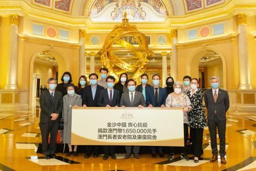 金沙中國60萬助本機構院舍防疫