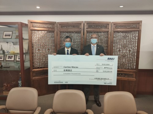 大西洋銀行十萬捐贈澳門明愛並設立善款賬戶