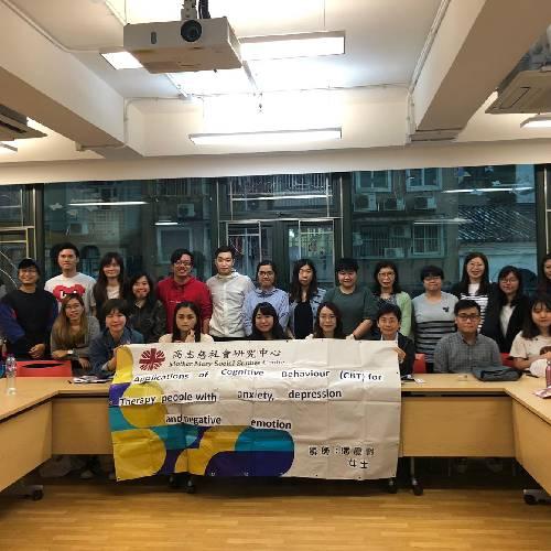 高志慈社會研究中心