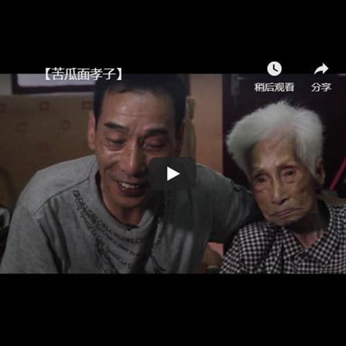 澳門基金會明愛家居護養服務-個案訪談
