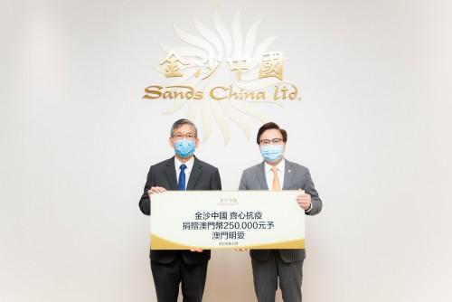 金沙中國捐贈澳門幣25萬元予本機構扶助弱勢